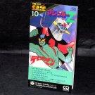 Mazinger Z Devilman CD Single Japan Anime Music CD