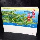 Hatsusaburo Yoshida Bird's Eye View Maps of Hokkaido Japan Antique Map Book NEW