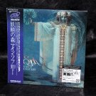 Ain Soph Yosei No Mori JAPAN Progressive Rock CD MINI LP NEW