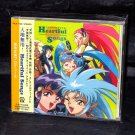 Tenchi Muyo Heartful Songs JAPAN ANIME MUSIC CD