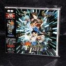 Fighting Layer Original Soundtrack Arika Japan Game Music CD