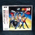 Yu Yu Hakusho Music Battle Version Japan Anime Music CD NEW