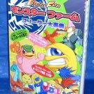 Monster Rancher Farm Breeders Encyclopedia JAPAN GAME GUIDE BOOK