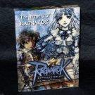 The Memory of Ragnarok Online Original Soundtrack Japan Game Music 2 CD