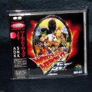 World Heroes 2 Jet Soundtrack Japan Game Music CD