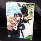 Sword Art Online Anime Official Guide Book Japan Character Art Book NEW