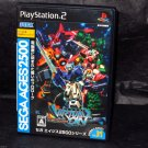 Cyber Troopers Virtual On Sega Ages 2500 Vol.31  PS2 Japan Action Shooting Game