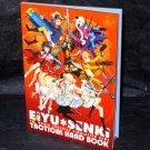 Eiyuu Senki PS3 Japan Tactical Hand Book Japan Game Guide Book NEW