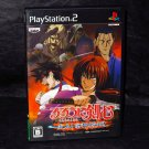 Samurai X Rurouni Kenshin Enjou Kyoto Rinne PS2 Japan Action Fight Game