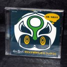 The Witch and the Hundred Knight Japan PS3 Game Music 2 CD Set Soundtrack NEW