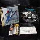 Thunder Force Gold 1 Sega Saturn Japan Action Import Shooting Game