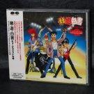 Yu Yu Hakusho Music Battle Version Japan Anime Music CD