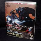 Final Fantasy XIV Realm Reborn Eorzea World Report Japan Game Guide Book NEW