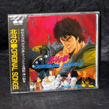 Fist Of The North Star Hokuto no Ken Original Songs Music CD NEW