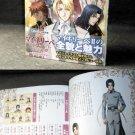 MEINE LIEBE II PS2 ANIME GAME ART BOOK KAORI YUKI