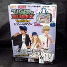 TIGER and BUNNY The Rising Special Book with Bag Japan Anime Manga Art NEW