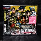 Sengoku Muso Samurai Warriors 4 Ouka Ranman Japan Game Music CD NEW