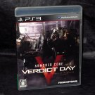Armored Core Verdict Day PS3 Japan Action Game