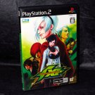 King Of Fighters XI PS2 Japan Action Fight GAME SNK Playmore Neo Geo