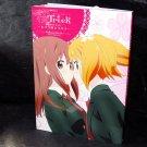 Sakura Trick TV Animation Official Guide Book Secret Syllabus Art Book NEW