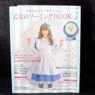 Lolita Fashion Book of Girls Sewing 5 Handmade Gothic Lolita Fashion Japan NEW