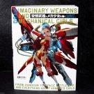 Draw Weapons and Mechanical Mech Girls Japan Anime Manga Art Guide Book NEW