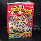 J-Stars Victory VS Jump Heroes Bible Japan Game Guide Book NEW