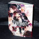 Diabolik Lovers Anime Anthology Japan Manga Comic Book NEW