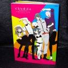 Gatchaman Crowds Animation Note Japan Anime Art Works Illustration Book NEW