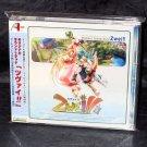 Zwei Original Sound Track Falcom Japan JDK Game Music CD