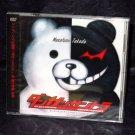 DANGANRONPA Dangan-Ronpa PSP Game Japan Music SOUNDTRACK 2 CD Set NEW