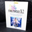 FINAL FANTASY X-2 PIANO MUSIC SOUNDTRACK SCORE BOOK