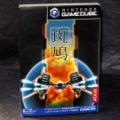 IKARUGA GAMECUBE IMPORT SHOOTING GAME NEW