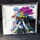 Star Ocean Ex Original Soundtrack Japan Game Music CD
