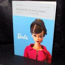 Kate Mitsubachi Japan STYLEBOOK OF DOLLS DRESS Barbie Limited Ed Pattern Book