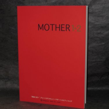 Mother 1 2 Earthbound SNES SFC Super Famicom Japan Piano Music Score Book