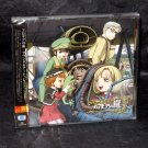 Progear no Arashi Sound and Art Collection with CD-ROM Japan Game Music CD NEW