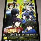 Magical Warfare Japan Original Anime 2014 Large Poster NEW