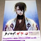 Nobunaga the Fool Japan Original Anime 2014 Large Blue Poster NEW