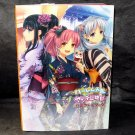 Harem Tengoku da to Omottara Yandere Jigoku Official Art Book Japan Game NEW