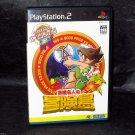 Hudson Selection Vol 4 Takahashi Meijin no Bouken Jima PS2 Japan Action Game