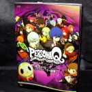 Persona Q Shadow of the Labyrinth Official Guide Japan Game Book NEW