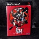 Maken Shao Demon Sword PS2 Japan Atlus Action Adventure Game