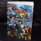 Kidou Senshi Gundam Extreme VS Full Boost Japan Game Guide Book NEW