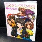 Sister Princess Perfect Visual Book Japan Anime Art Book