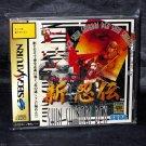 Shinobi Legions Shin Shinobi Den Sega Saturn Japan Action Game