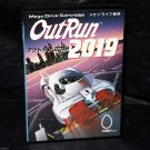 Outrun 2019 Mega Drive Japan Genesis Sega Action Racing Game