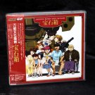 All Purpose Cultural Cat Girl Nuku Nuku Japan Anime Music 2 CD Set