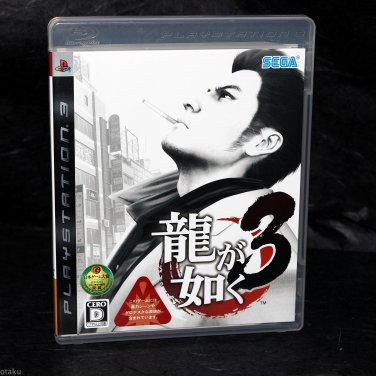 Yakuza 3 Ryu ga Gotoku 3 PS3 Japan Action Game