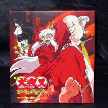 Inuyasha Movie Fire on Mystic Island Music Compilation Japan Anime Music CD